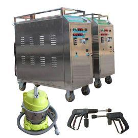 蒸汽清洗机原理 移动高压i清洁机 商用蒸汽汽车洗车机现货
