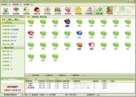 餐饮收银软件(1)