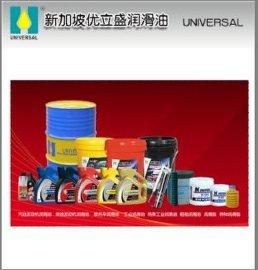 防锈油,金属加工,工序间防锈油