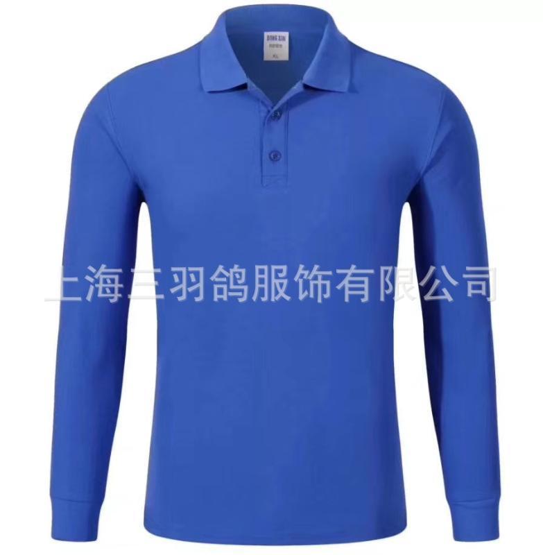 厂家定制男式珠地网眼布翻领衫 男长袖翻领衫时尚新款男装