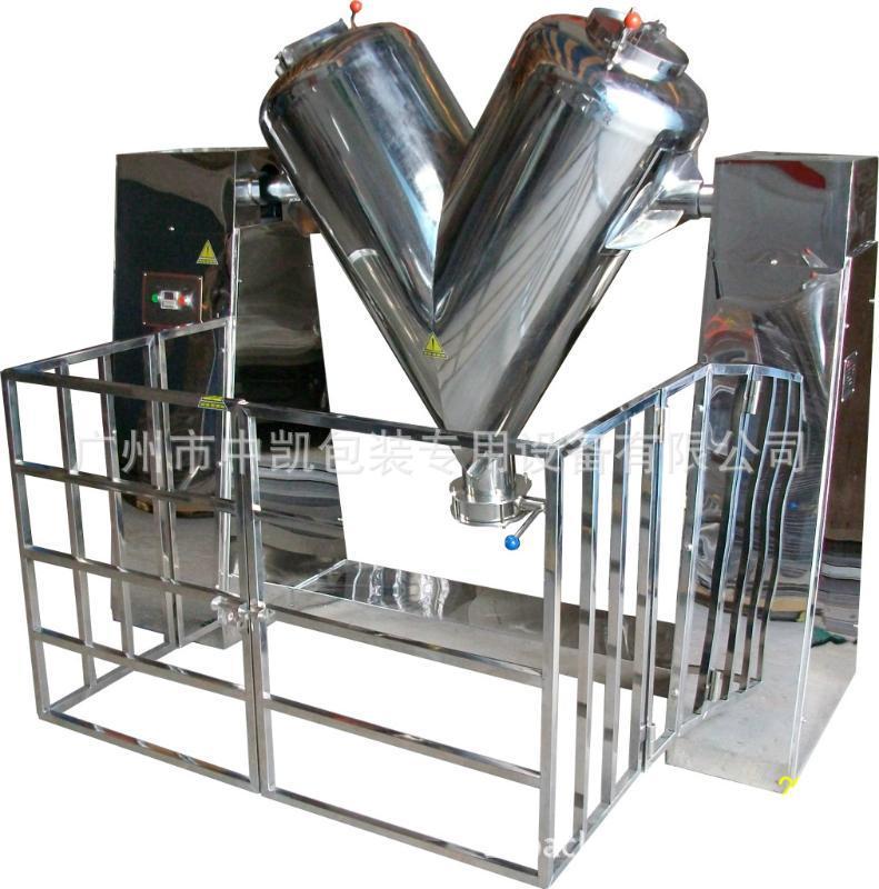 厂家直销二维高效混合机 干粉颗粒混合机 V型混合机