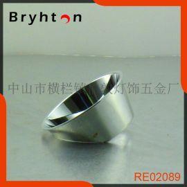 【伯敦】  铝制2寸直插反射罩_RE02089