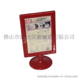 桌面标牌 A6台卡 PVC标牌 高光桌面铭牌
