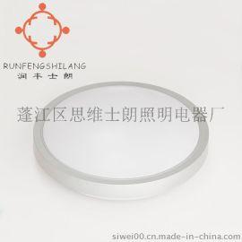 润丰 吸顶灯灯罩 亚克力LED灯罩 单层塑框款 可订做尺寸