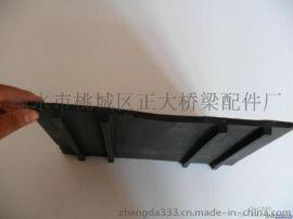 正大水坝用300*10外贴式橡胶止水带