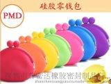 彩色硅胶零钱包圆形耐磨耐脏防水硅胶袋