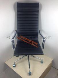 佛山智行办公家具 **金属老板办公椅 简约时尚老板椅