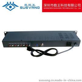 数视王W401四路一体隔频调制器