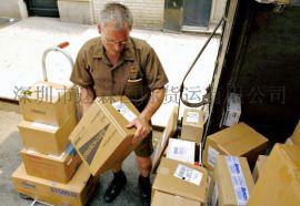 中国邮寄包裹EMS国际快递到国外英国德国法国意大利**的物流