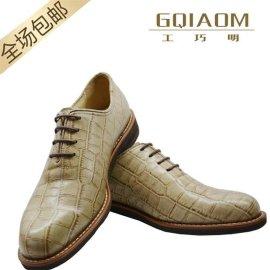 工巧明新款时尚潮流舒适透气商务真皮男鞋 压花蟒纹手工皮鞋