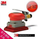 3M打磨機的發展及3M打磨機的應用