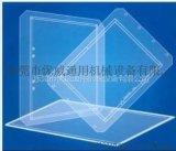 東莞曝光機檯面玻璃價格