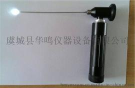 定制1.8mm工业硬管镜 针孔式窥镜 0度30度硬管内窥镜