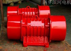 YZO20-4振动电机滨河制造