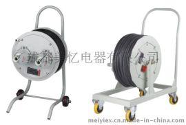 BGD58-2/16A防爆电缆盘