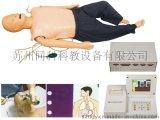 高级多功能急救训练模拟人(心肺复苏CPR与气管插管综合功能、嵌入式系统)