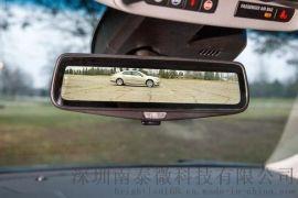 热销8寸后视镜显示屏用于车载后视镜显示器