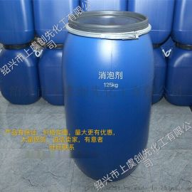 消泡剂XP-80 高温消泡剂XP-70 印染助剂现货供应 直销质量保证
