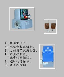同利电机TL-370B1平移门电机推拉门电机