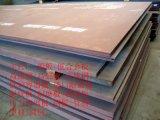 西南欢迎订购Q235GJE高建钢