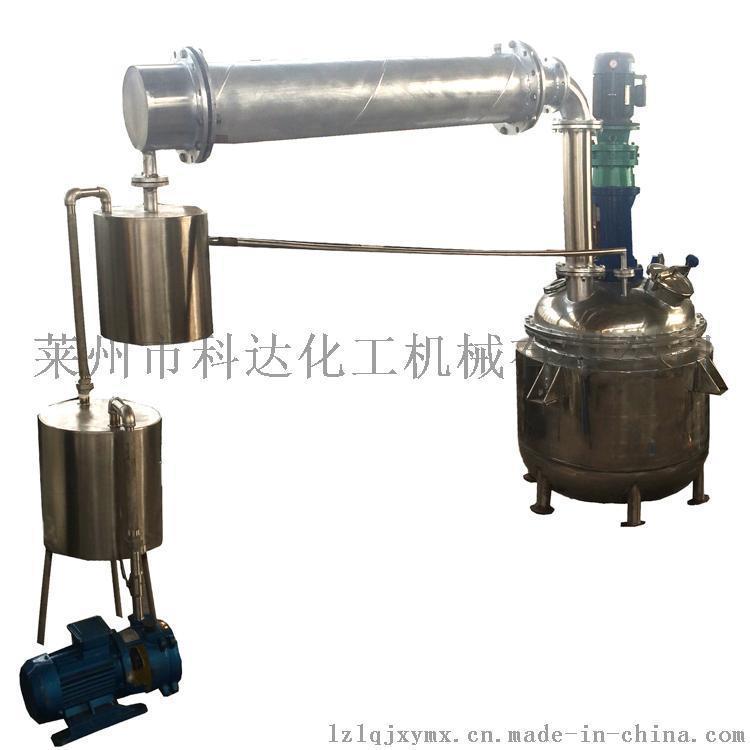 不饱和聚酯反应釜 电加热树脂反应釜 反应设备