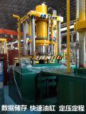 常州油压机,拉伸液压机,小型油压机,水胀机