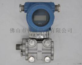 電容式差壓力變送器PT500-1151