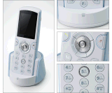 供应VoIP SIP 网络电话AV2100