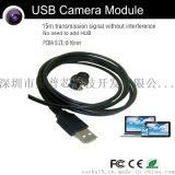 USB2.0相机主板 1080P摄像机模组