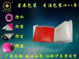 新型电商物流快递专用气泡信封袋对比传统纸箱飞机盒有什么不同?有哪些优点?成本高吗?