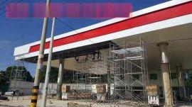 加油站白色铝圆角【  优势】加油站柱子铝型材