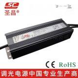 聖昌0-10V三合一調光電源 300W 恆壓 12V 24V LED防水驅動電源