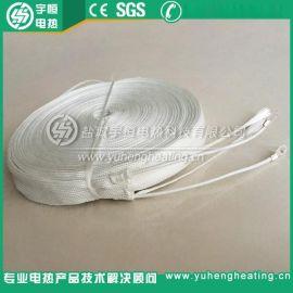 220V电热带玻璃纤维加热带 玻纤电加热带发热带 管道防冻电伴热带