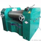 研磨機 65型三輥機 萊州科達化工機械