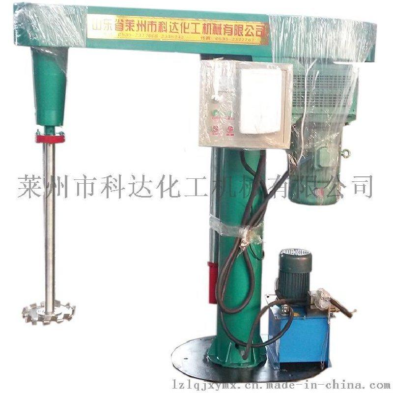 搅拌机 液压升降高速分散机 莱州科达化工机械