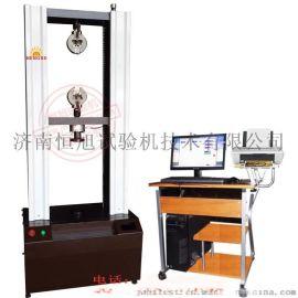 济南恒旭精工品质HDW-10微机控制电子万能试验机,10KN1吨电子万能试验机