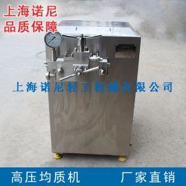 上海诺尼牛奶豆奶均质机 鲜奶吧高压均质机 价格优惠