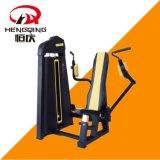 商用健身器材健身房力量器械必确系列蝴蝶夹胸训练器胸部练习器