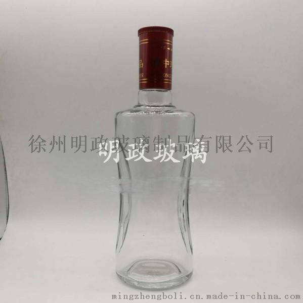 玻璃工艺酒瓶厂家 玻璃工艺酒瓶