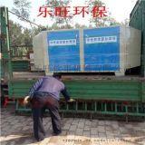 櫃式活性炭廢氣吸附裝置 平頂山多層過濾活性炭廢氣處理設備 活性炭漆霧淨化箱價格