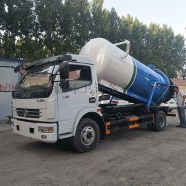 山东环卫抽淤泥东风5-12吨清洗吸污车