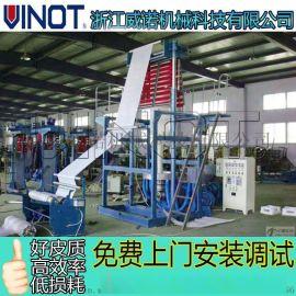 专业定制塑料吹膜机设备 高低压吹膜机 厂家直销