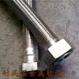 江苏金属软管 不锈钢耐高温金属软管 不锈钢波纹管