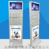 鑫飞19寸立式手机充电站商场银行手机快速充电站