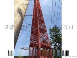 广东深圳建筑爬梯高墩施工爬梯通达生产厂家