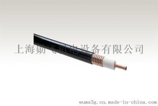 射频同轴电缆,隧道无线通信通信系统