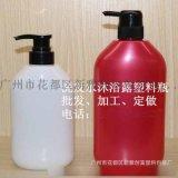 厂家批发800ml圆瓶PE洗发水瓶