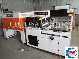 流水线式L型封切热收缩包装机 自动包装机