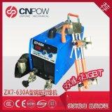 ZX7-630A鋼筋電渣壓力焊機 IGBT雙模組  鋼筋對焊機