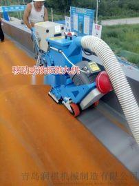专业制作路面移动式抛丸机,桥面抛丸机,混凝土抛丸机